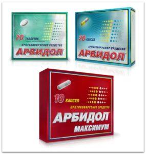 Арбидол для детей и взрослых