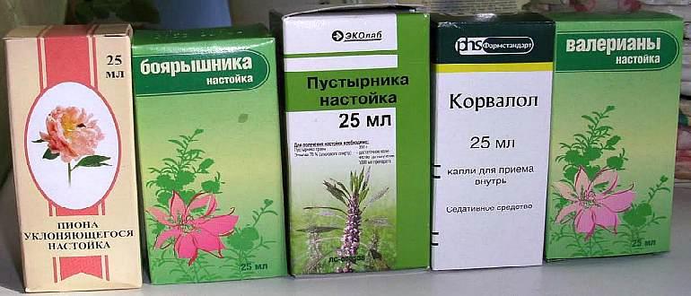 Настойки в аптеке
