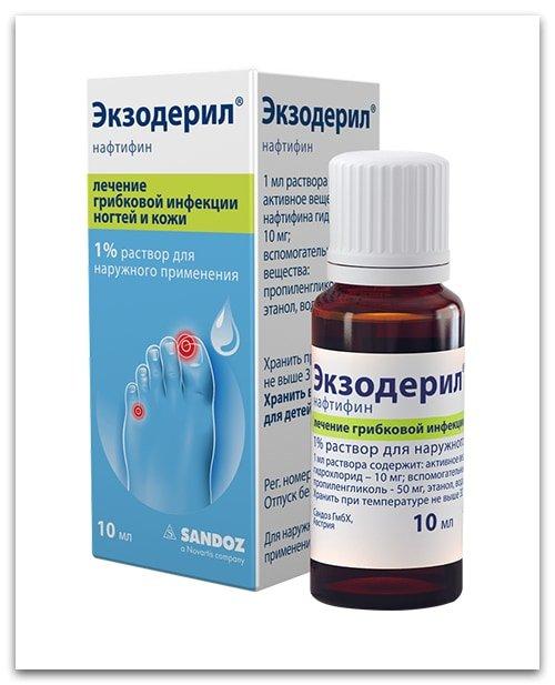 Препараты от грибка ногтей в белоруссии