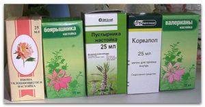 Натуральные растительные успокоительные препараты