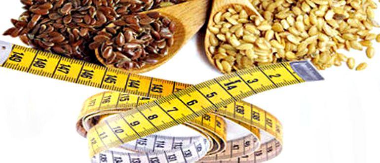 Похудеть на семенах