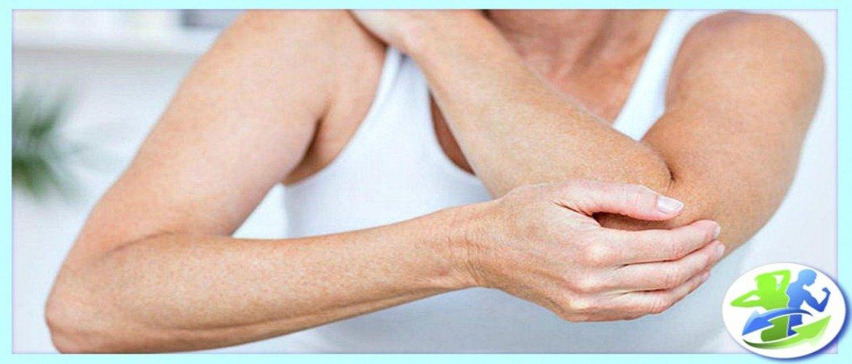 Лечение ушибов локтя в домашних условиях