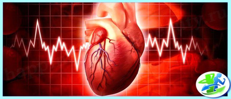 Как снизить пульс здорового сердца