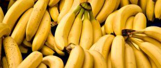 Много бананов