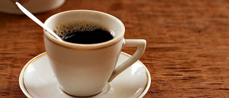 Кружка с заменителем кофе