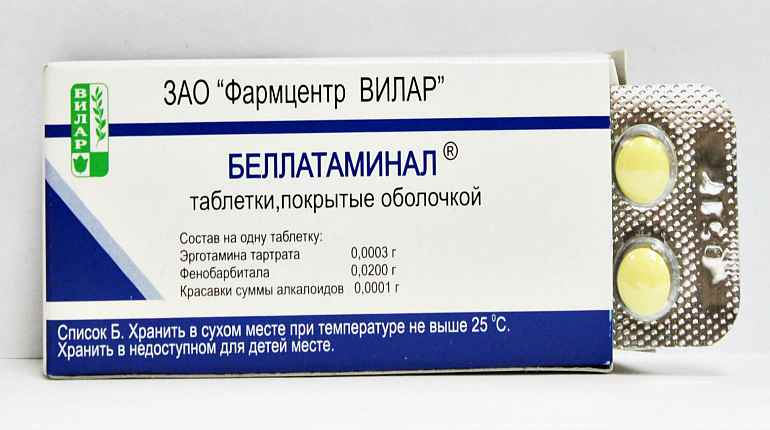 Беллатаминал препарат на основе волчьей ягоды