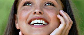 Красивая, ,белоснежная улыбка
