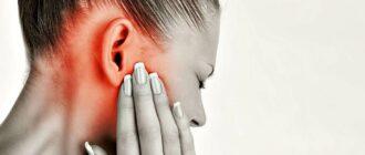 Лечение боли в ушах