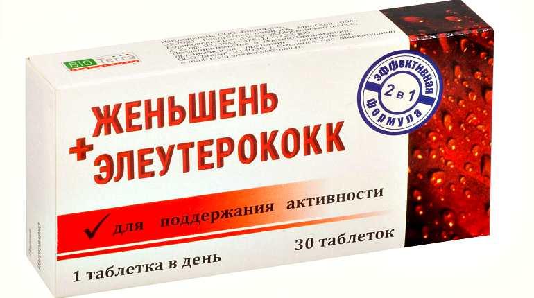 Таблетки женьшень + элеутерококк