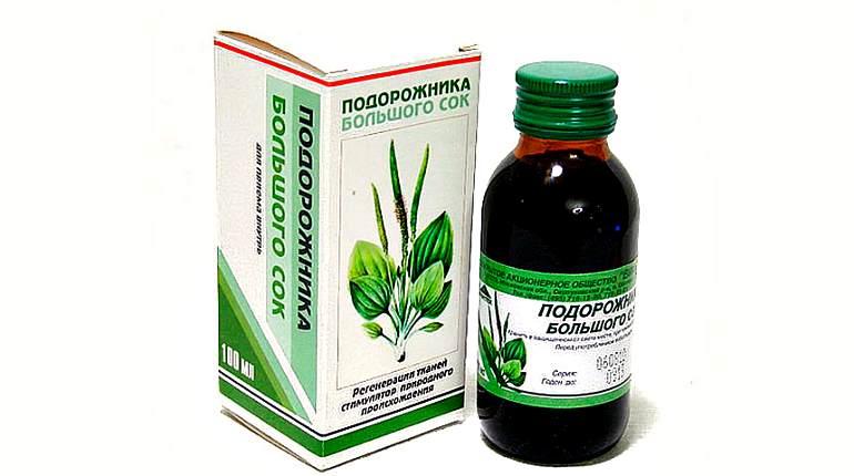Аптечный сок подорожника