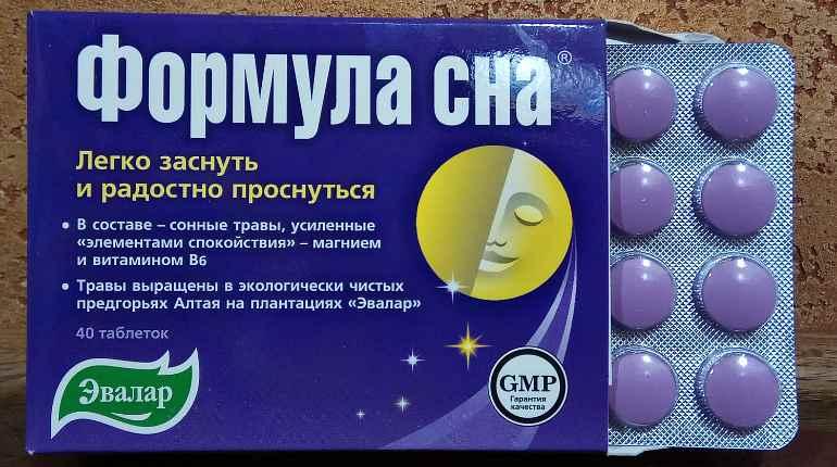 Препарат «Формула сна»