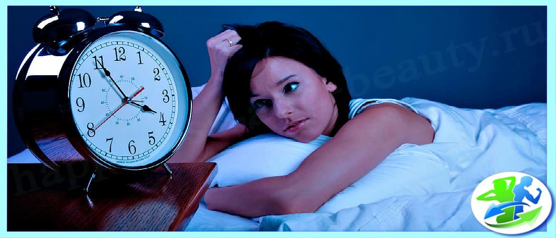 Бессонница что делать в домашних условиях как уснуть быстрее