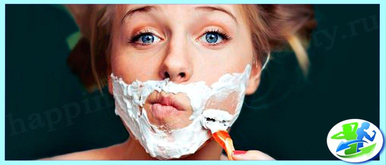 Девушка бреется